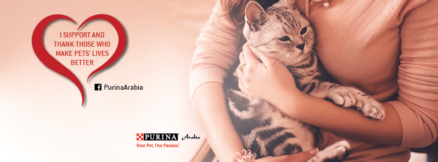 Purina Arabia Charity Initiative